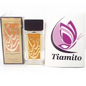 آرامیس پرفیوم کالیگرافی سافرونAramis Perfume Calligraphy Saffron