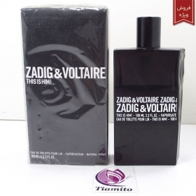 زدیگ اند ولتیر دیس ایز هیمZadig and Voltaire This is Him