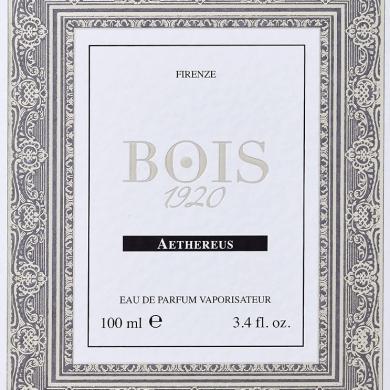 بویس 1920 ایتروس